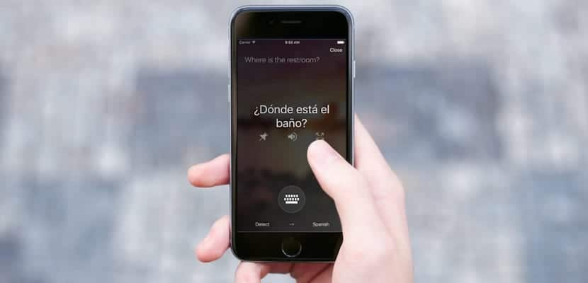 Dispositivos iOS