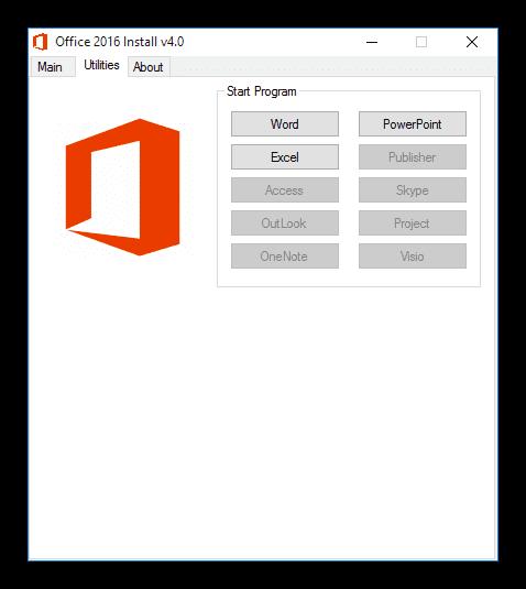 Aplicaciones-de-Office-2016-instaladas