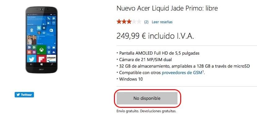 acer-jade-primo