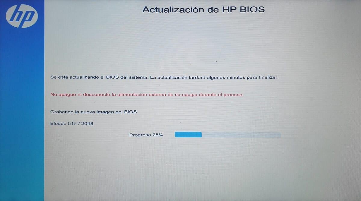 Proceso de actualización de la BIOS en equipos HP