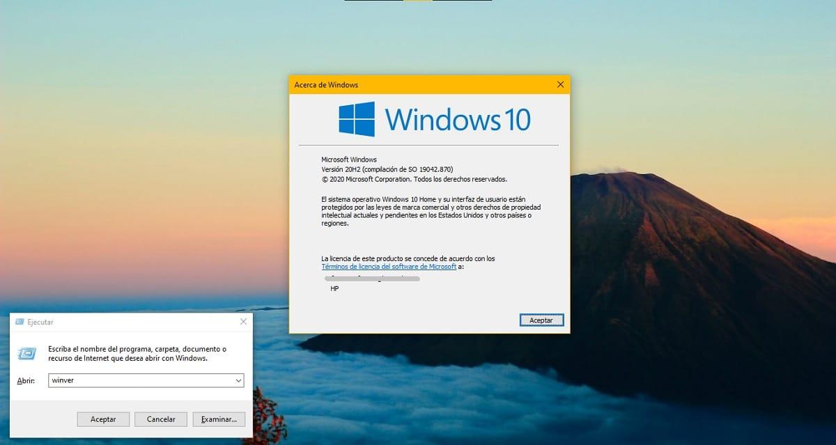 Averiguar la versión de Windows instalada